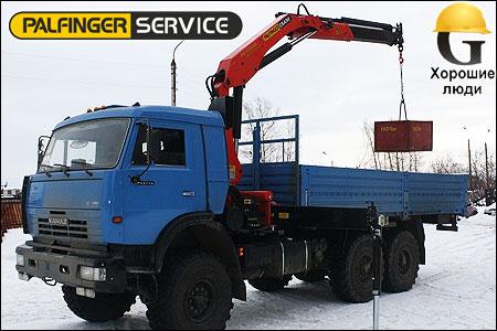 Бортовой КАМАЗ 43118 с манипулятором PALFINGER PK15500A